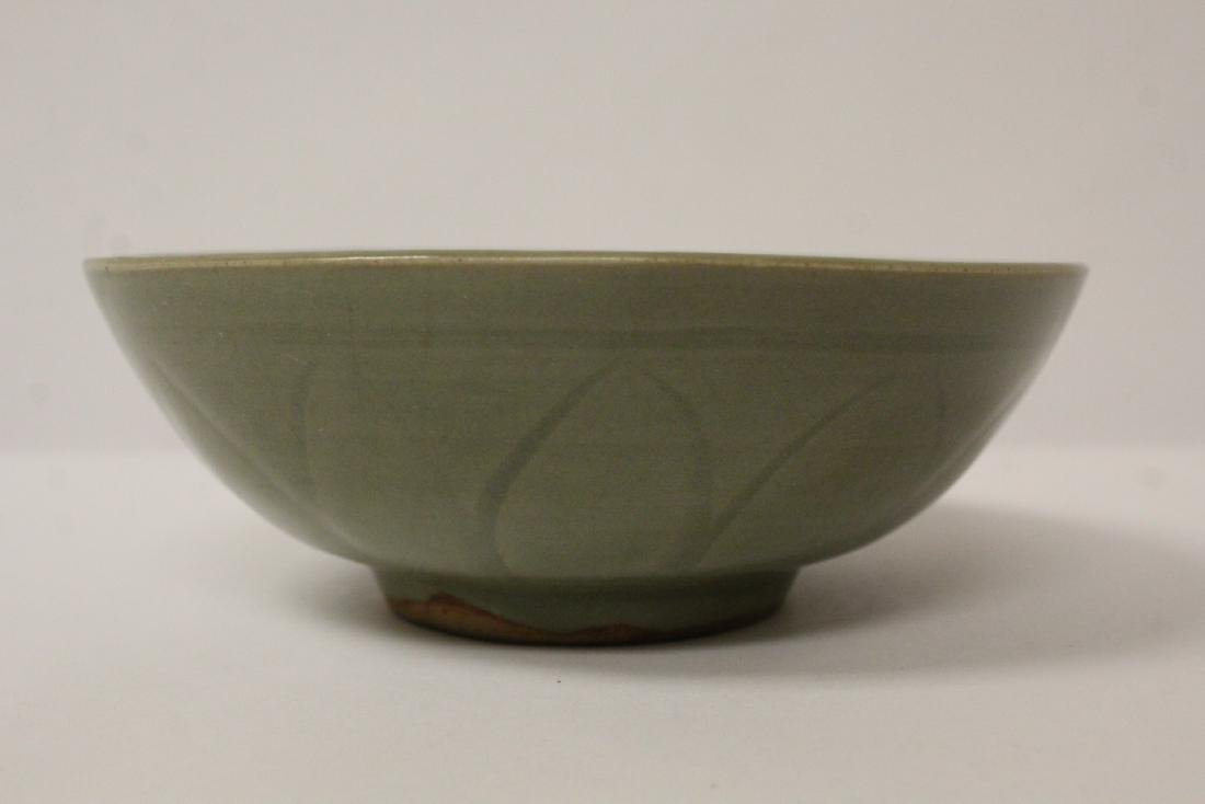 2 Song style bowls - 3