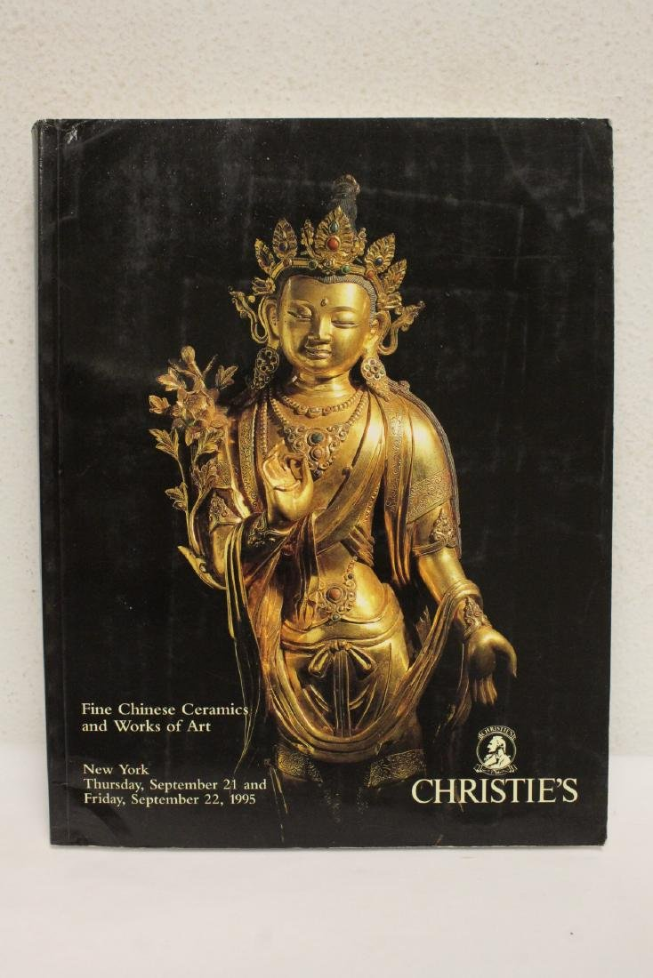 Lot of Christie's Chinese antique auction catalogs - 2