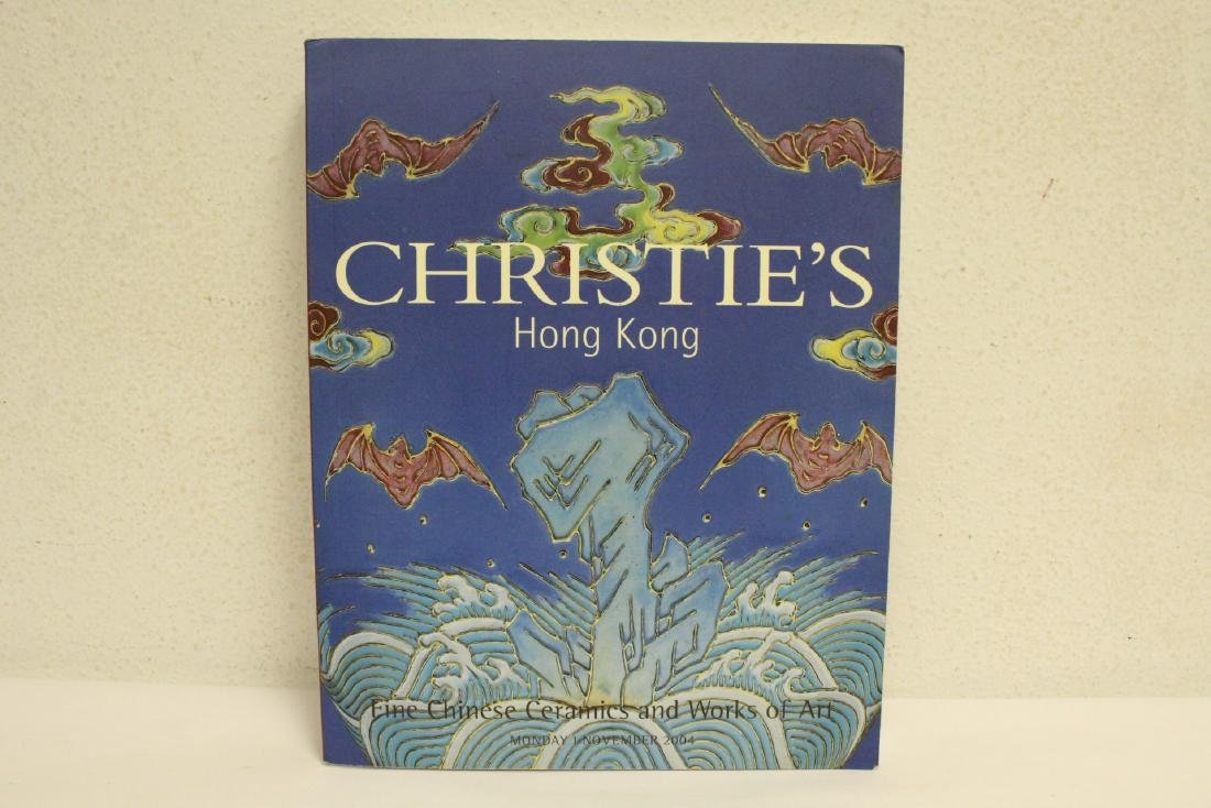 Lot of Christie's Chinese antique auction catalogs - 8