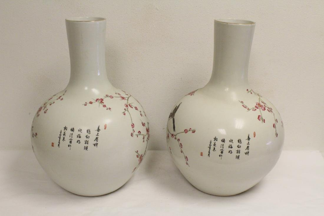 Pair large Chinese famille rose porcelain vases - 3
