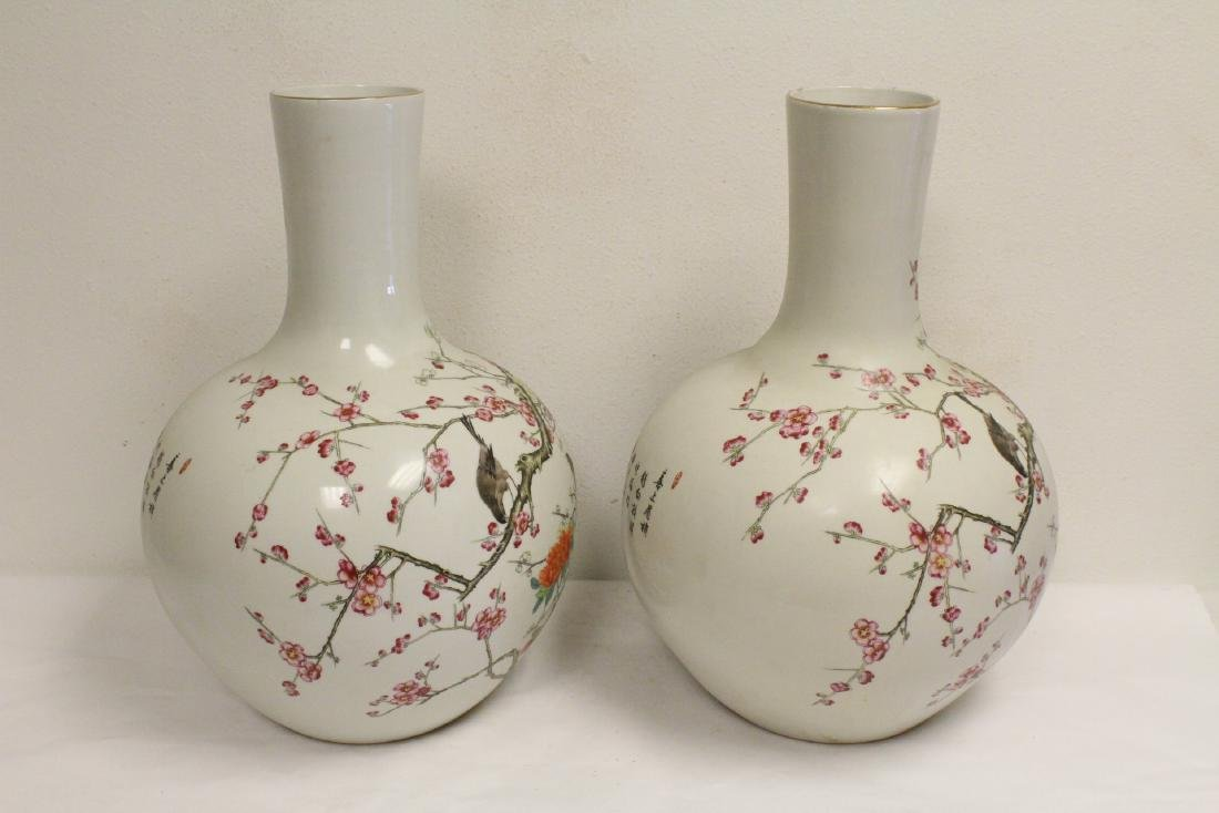 Pair large Chinese famille rose porcelain vases - 4