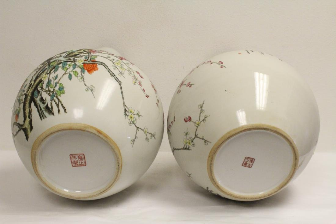 Pair large Chinese famille rose porcelain vases - 5