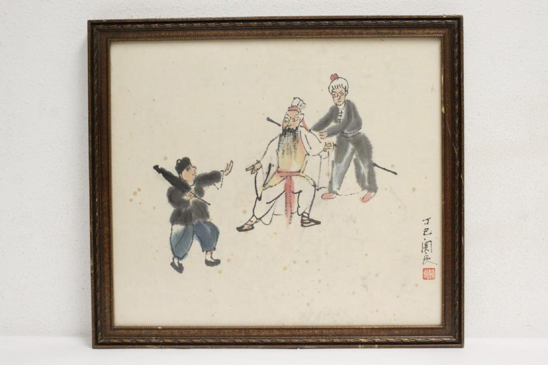 Chinese framed watercolor