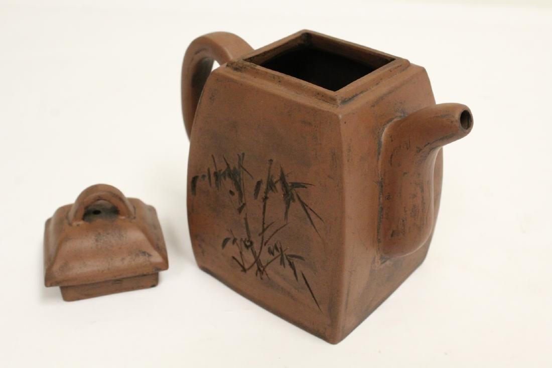 Chinese Yixing teapot - 7