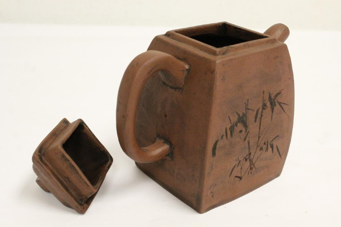 Chinese Yixing teapot - 8