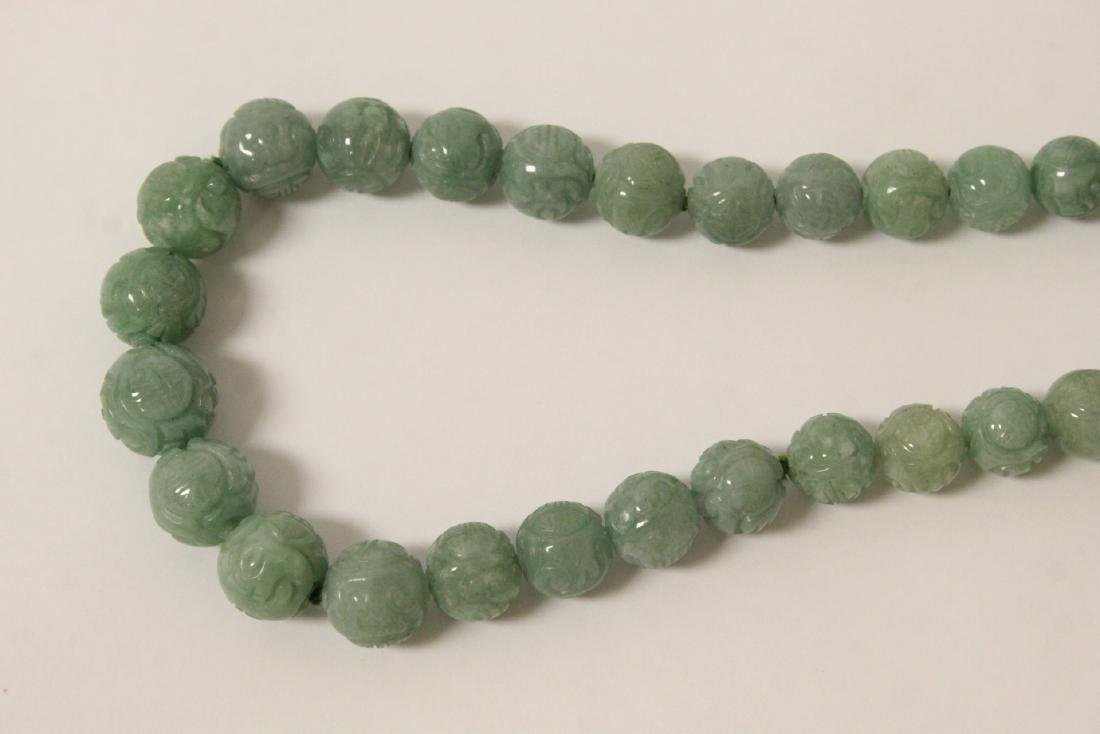 Chinese carved jadeite bead necklace w/ silver clasp - 3