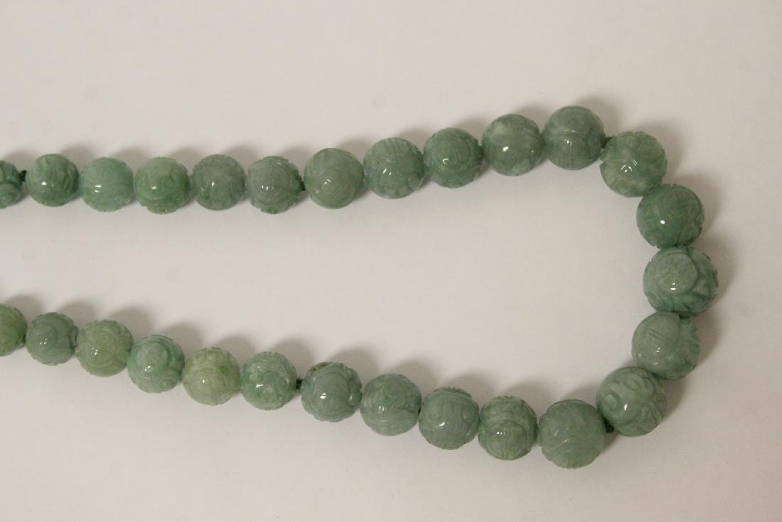 Chinese carved jadeite bead necklace w/ silver clasp - 6