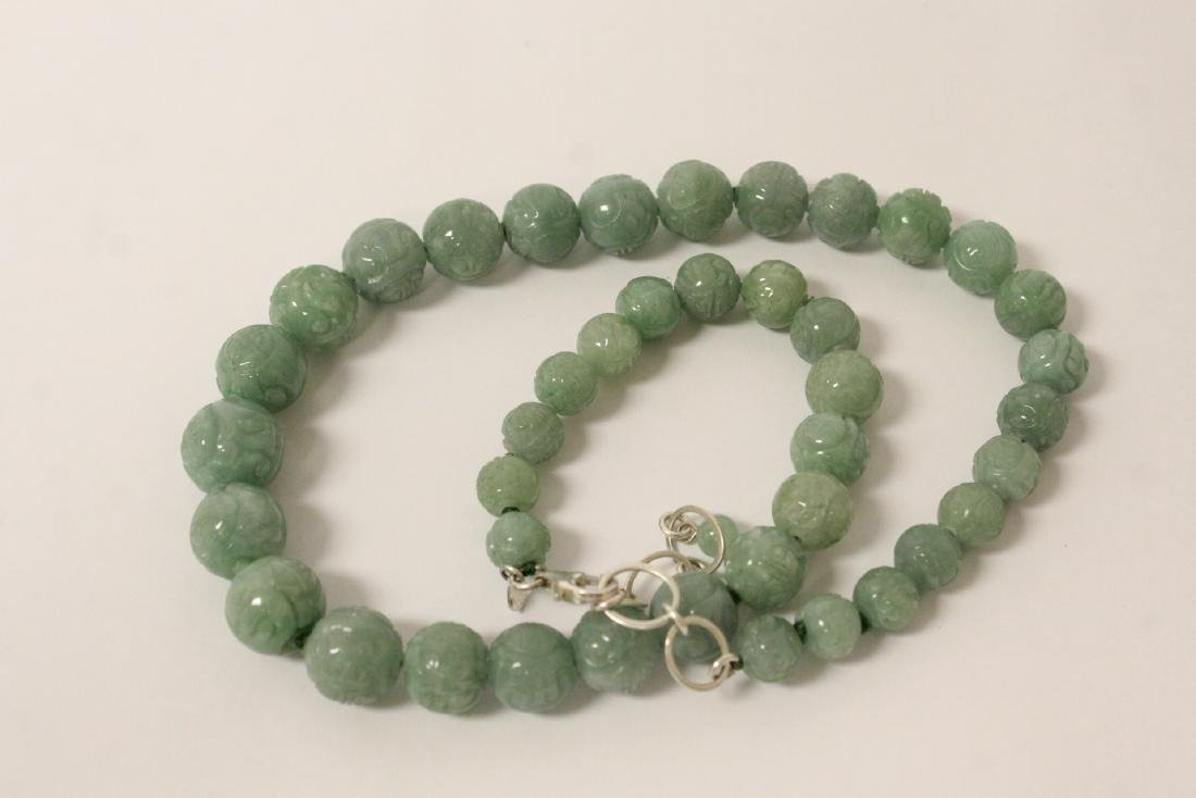 Chinese carved jadeite bead necklace w/ silver clasp - 8