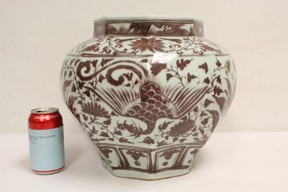 Chinese red and white jar