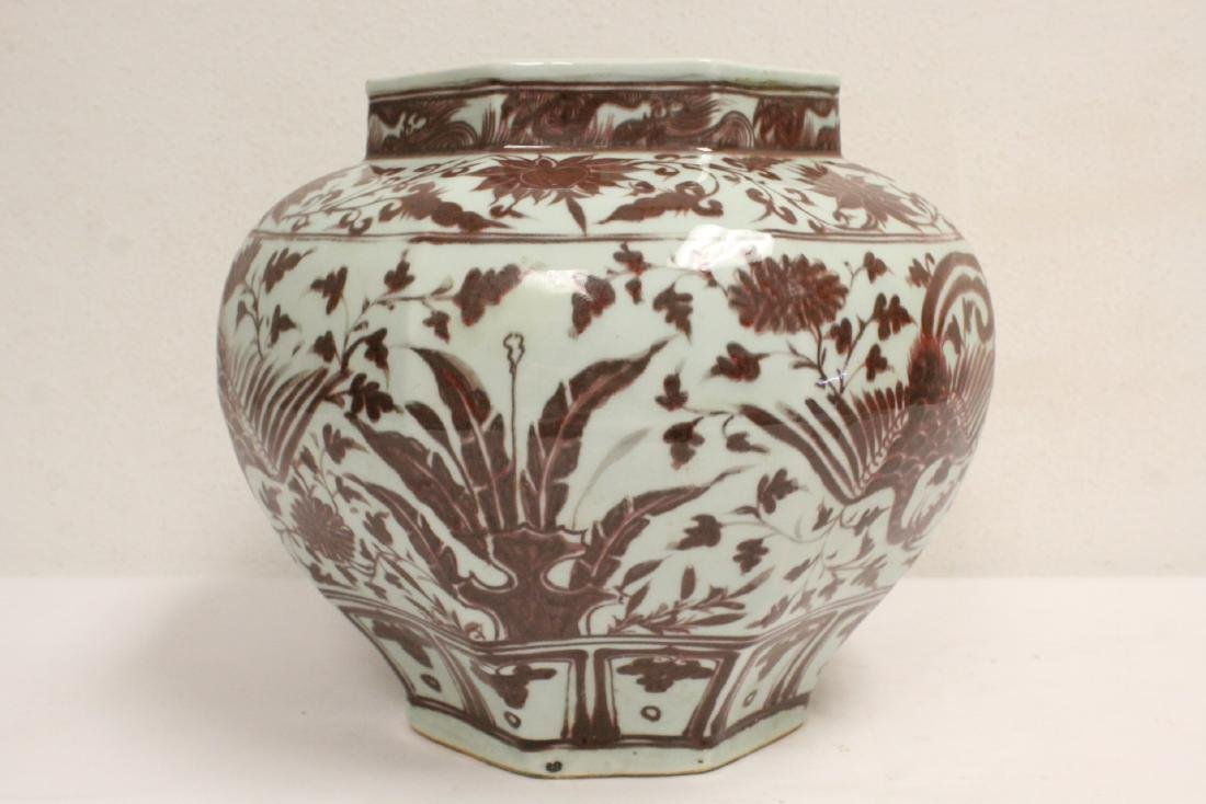 Chinese red and white jar - 2