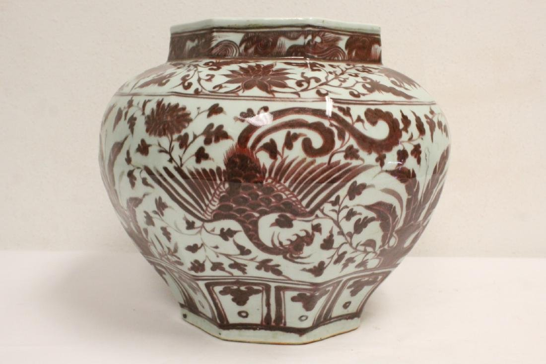 Chinese red and white jar - 3