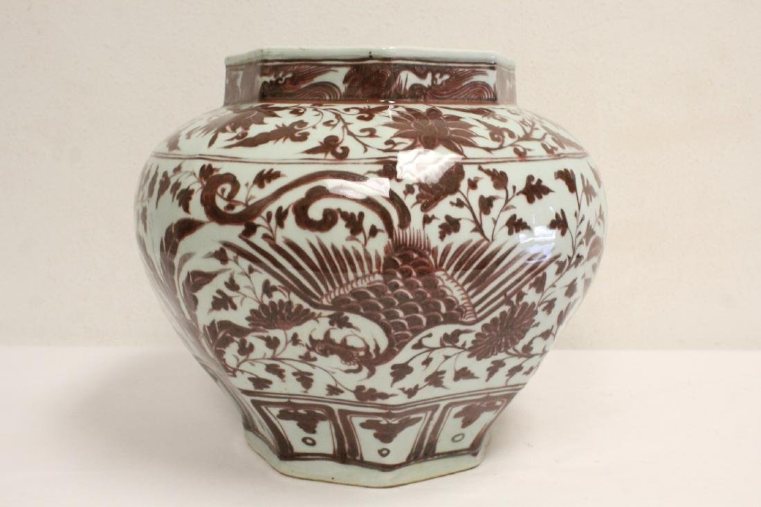 Chinese red and white jar - 5