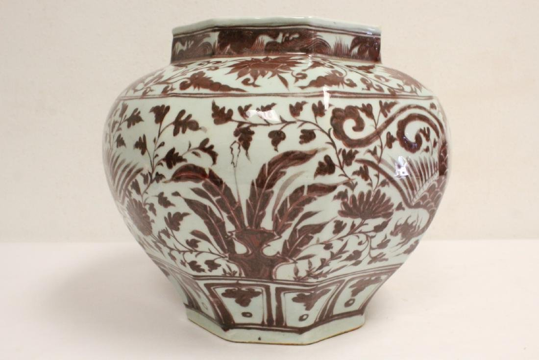 Chinese red and white jar - 6