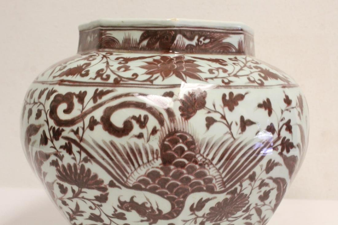 Chinese red and white jar - 8