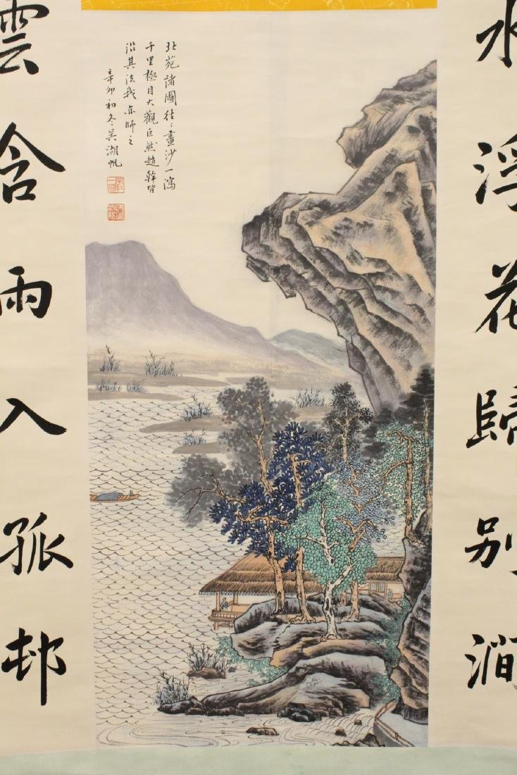 Chinese watercolor scroll - 10