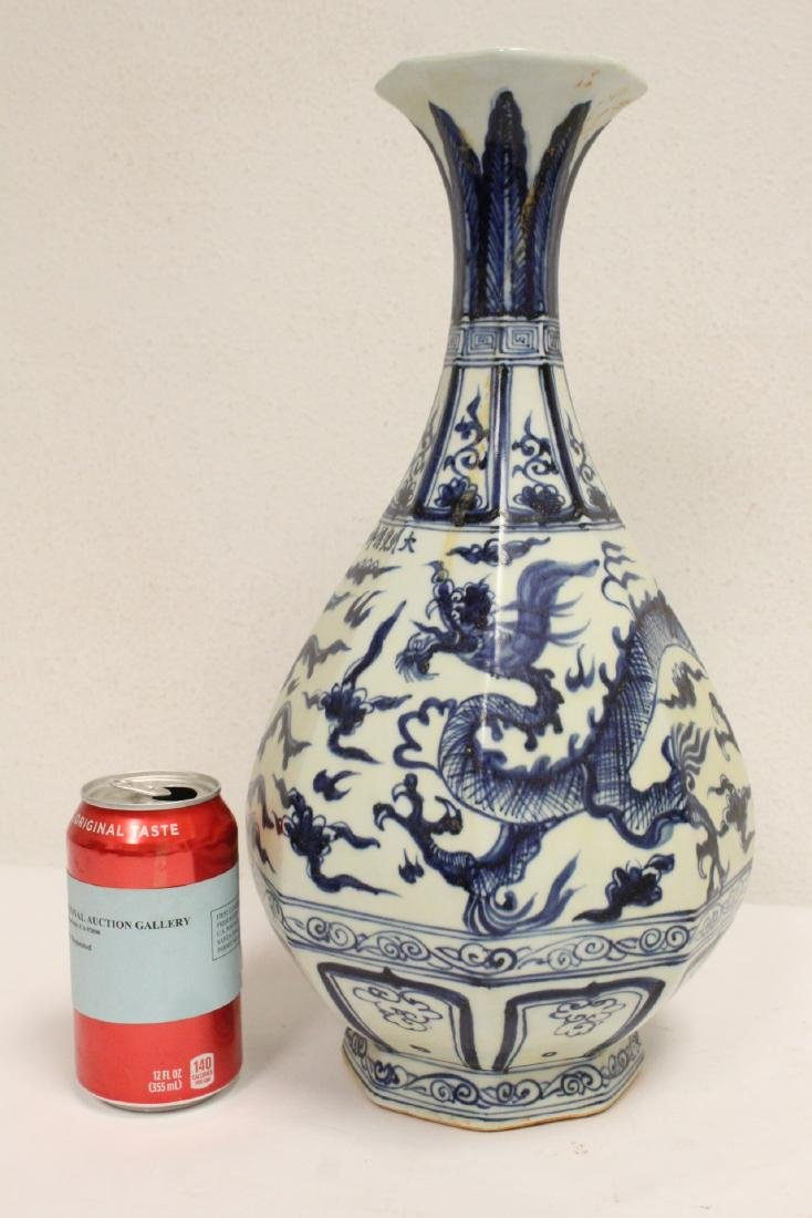 Chinese blue and white octagonal vase