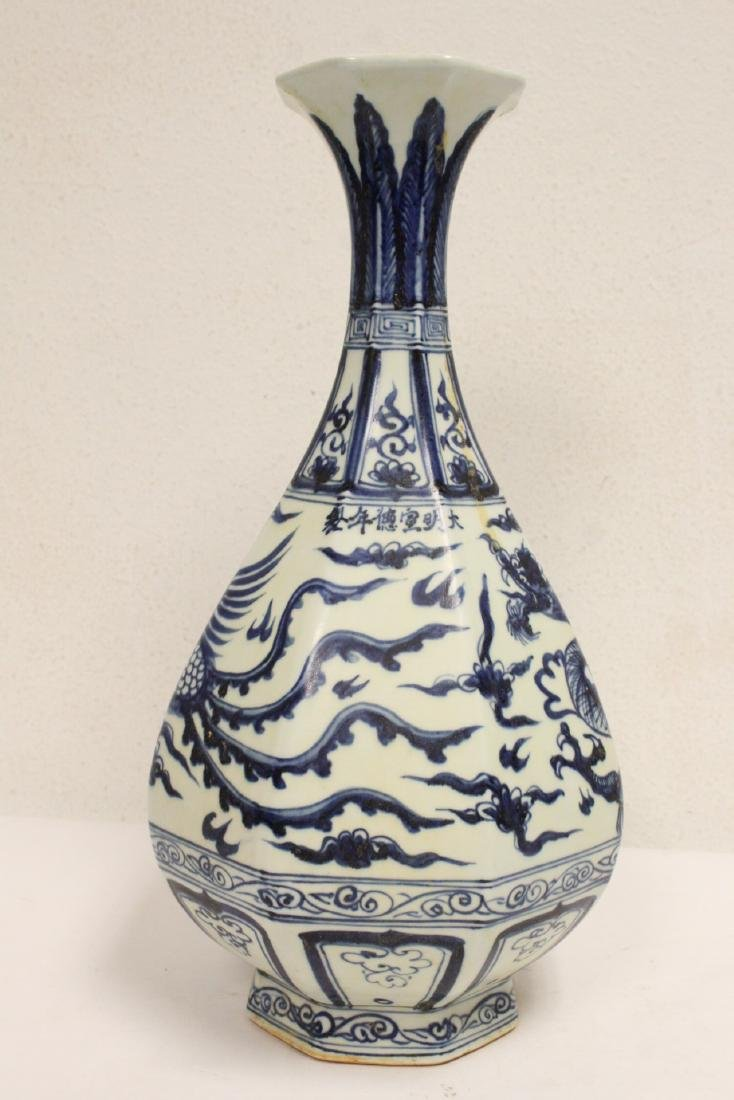 Chinese blue and white octagonal vase - 2