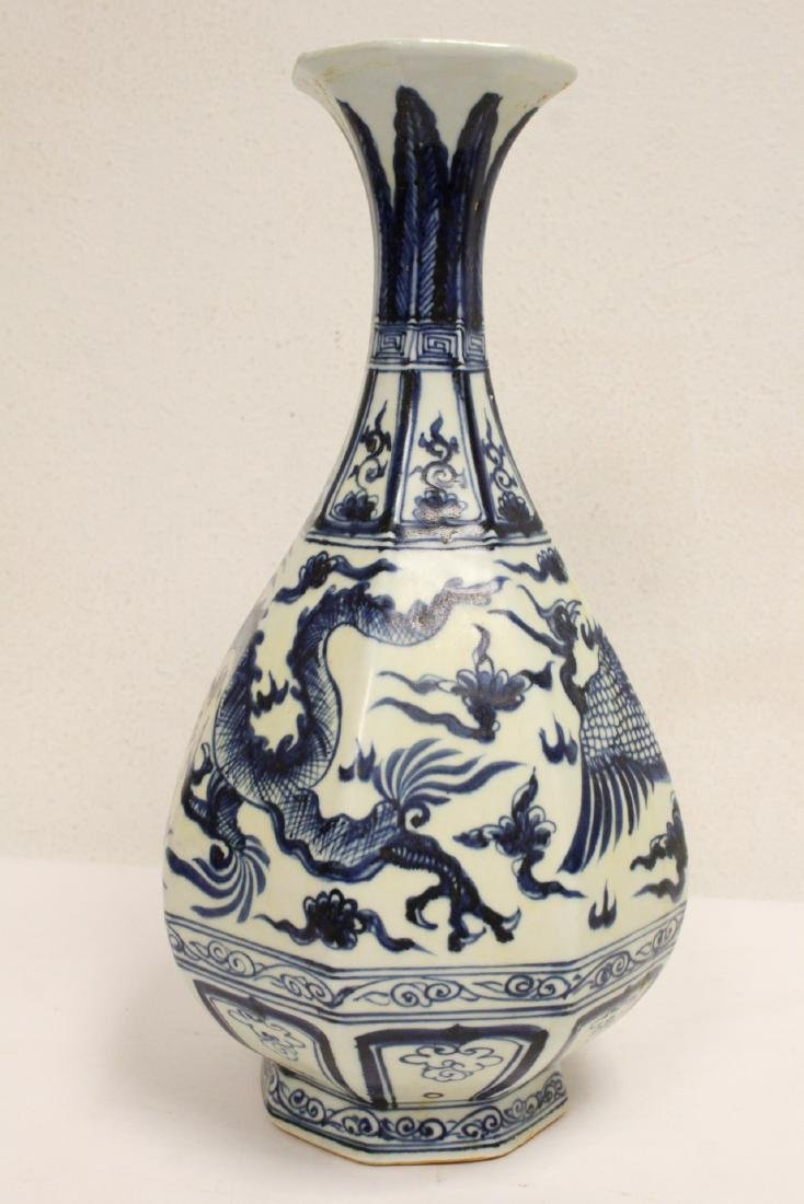 Chinese blue and white octagonal vase - 4