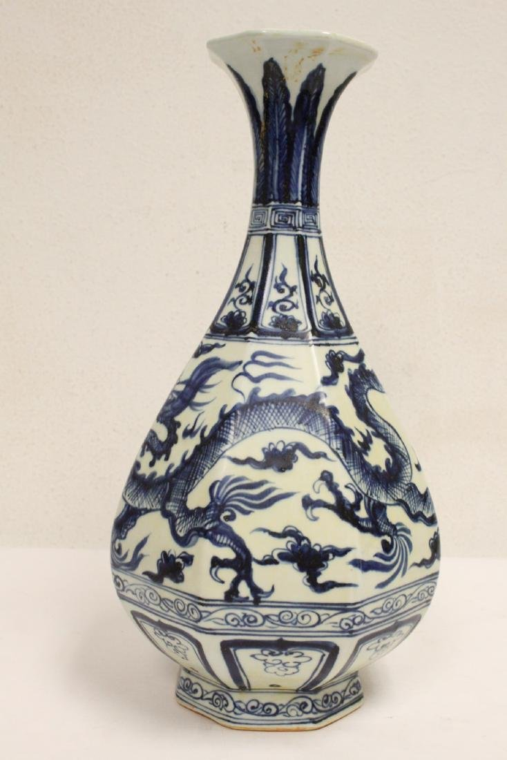 Chinese blue and white octagonal vase - 5