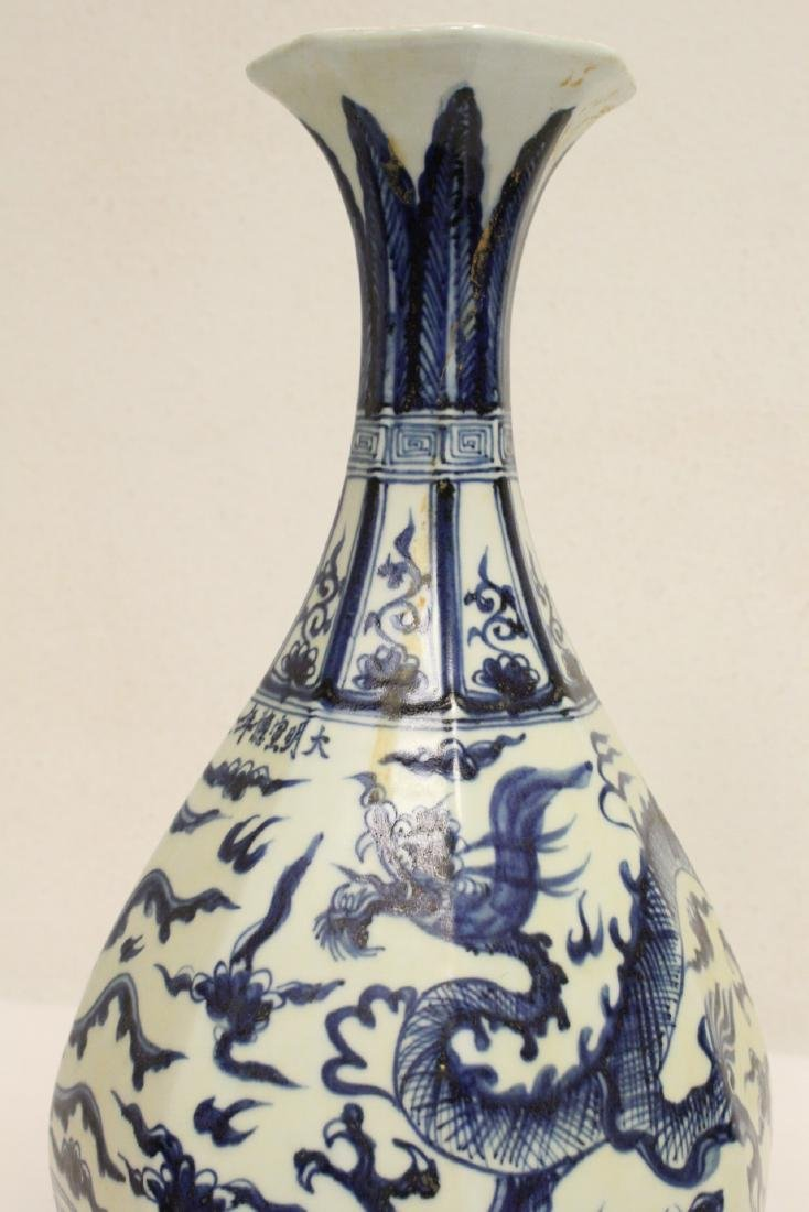 Chinese blue and white octagonal vase - 7