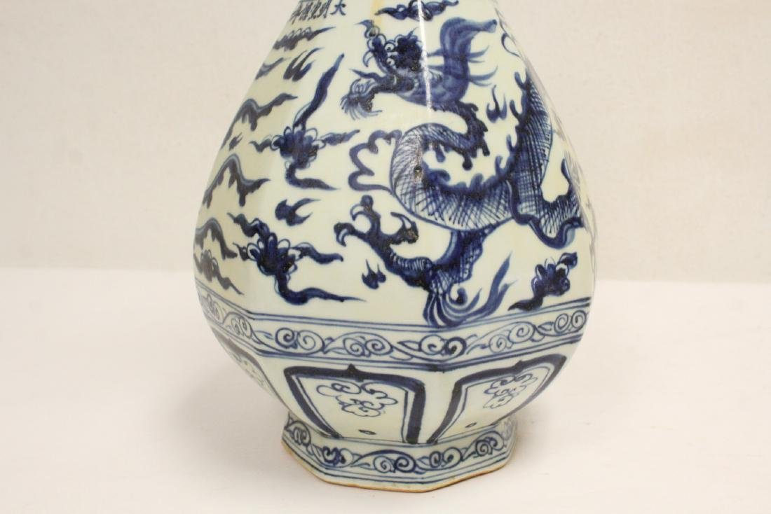Chinese blue and white octagonal vase - 8