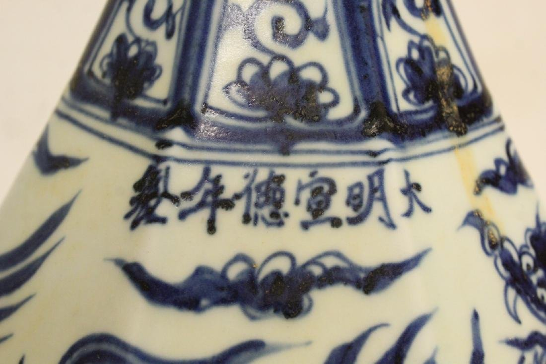 Chinese blue and white octagonal vase - 9