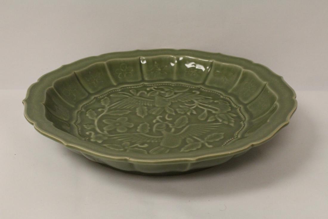 Large Chinese Ming style celadon platter