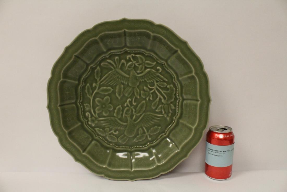 Large Chinese Ming style celadon platter - 2