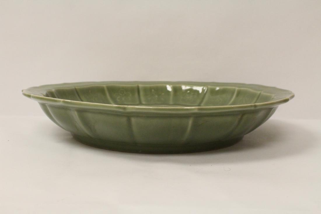 Large Chinese Ming style celadon platter - 3