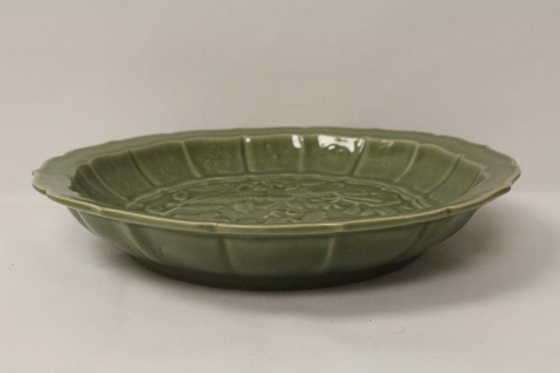 Large Chinese Ming style celadon platter - 4