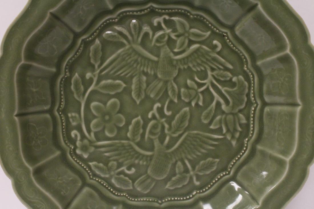 Large Chinese Ming style celadon platter - 5
