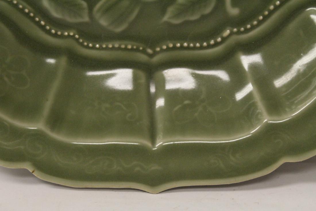 Large Chinese Ming style celadon platter - 6