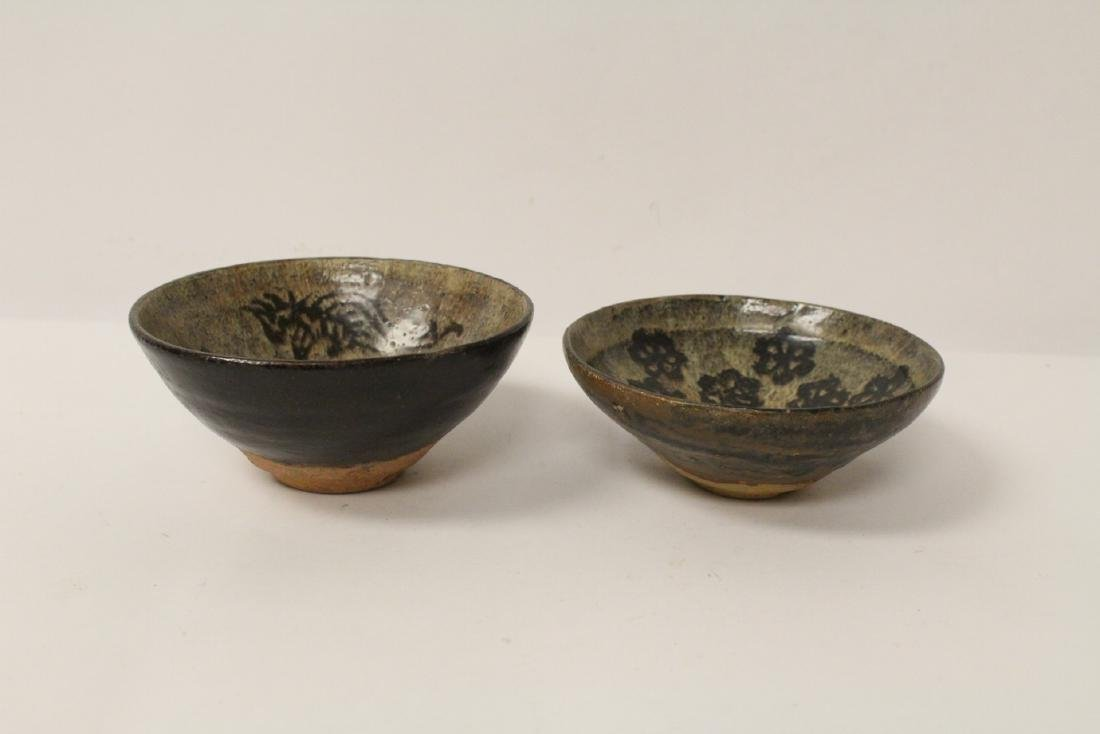 2 Song style bowls