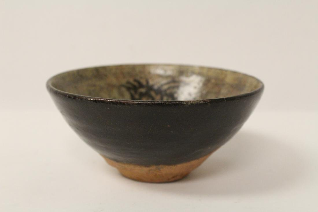 2 Song style bowls - 6