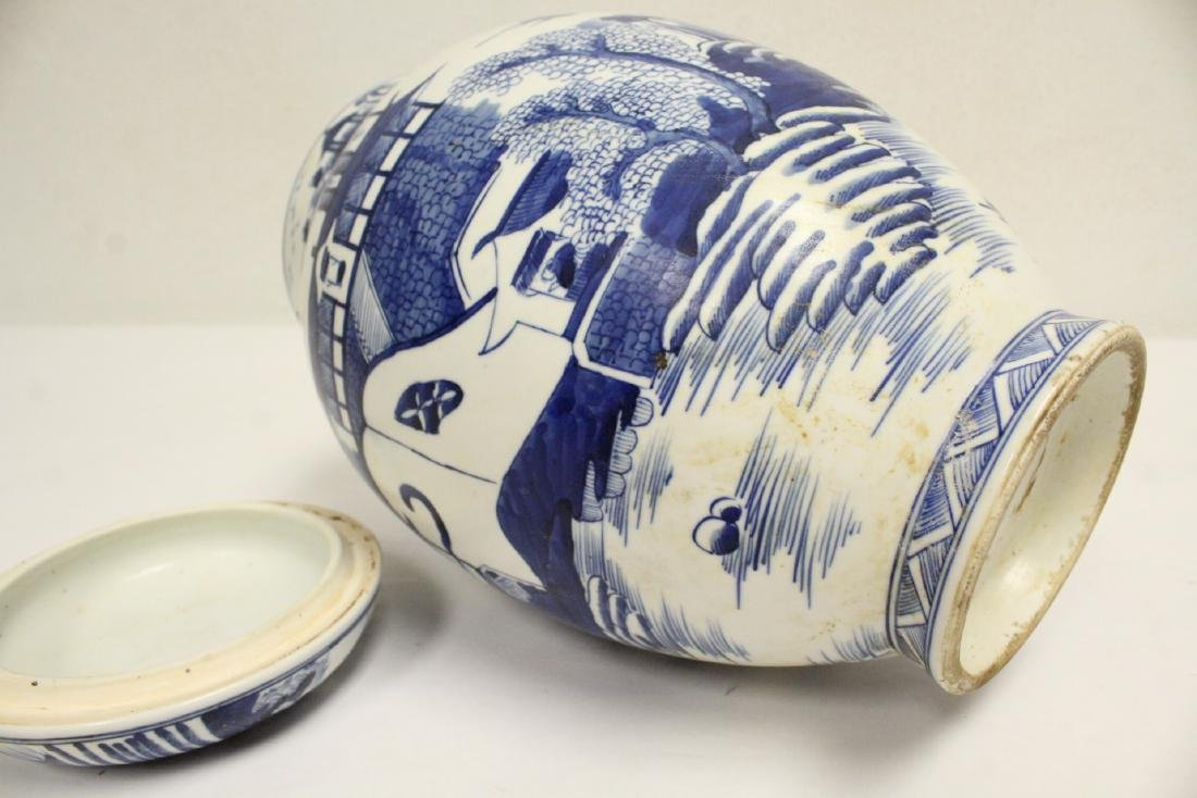 Chinese blue and white covered jar - 10