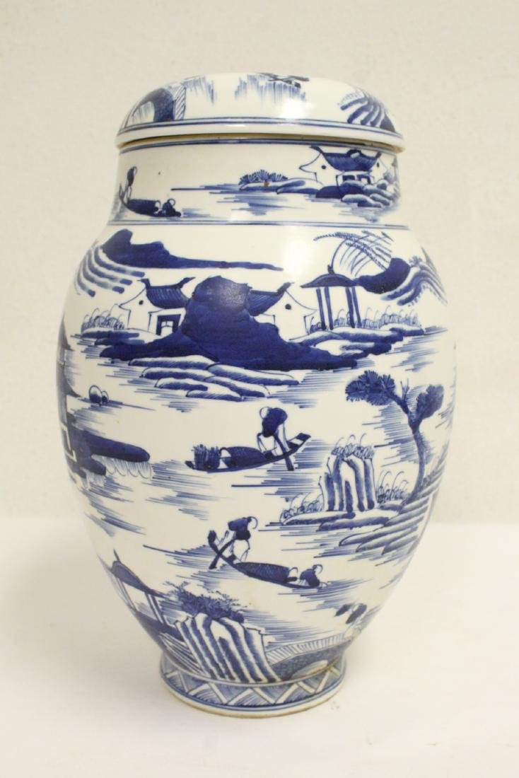 Chinese blue and white covered jar - 2