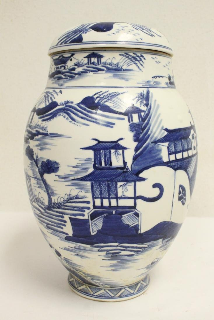 Chinese blue and white covered jar - 3