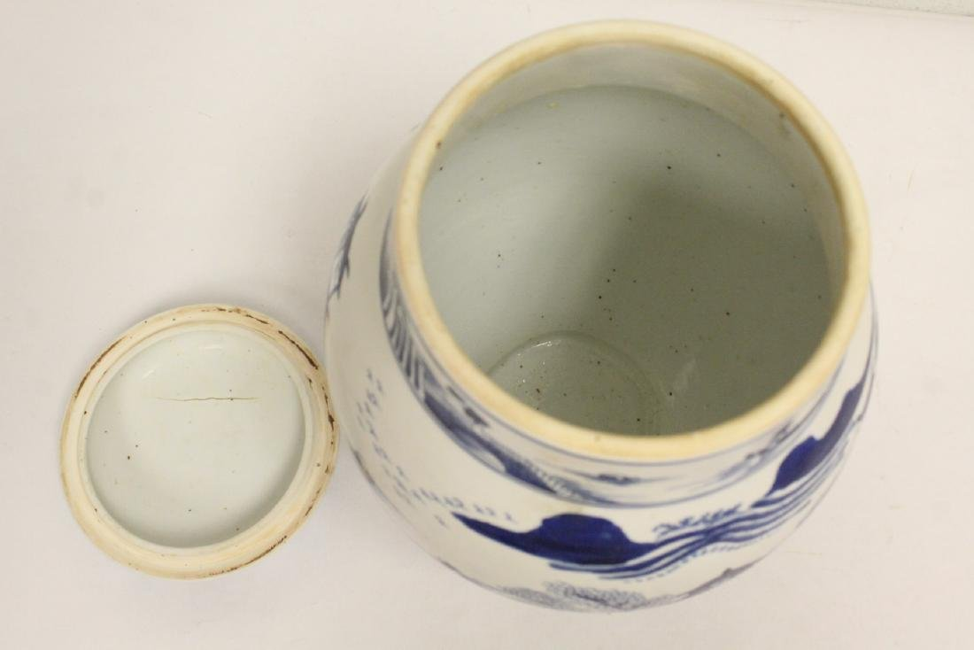 Chinese blue and white covered jar - 6