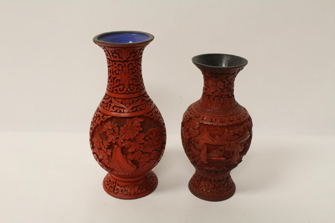 2 Chinese vintage cinnabar vases