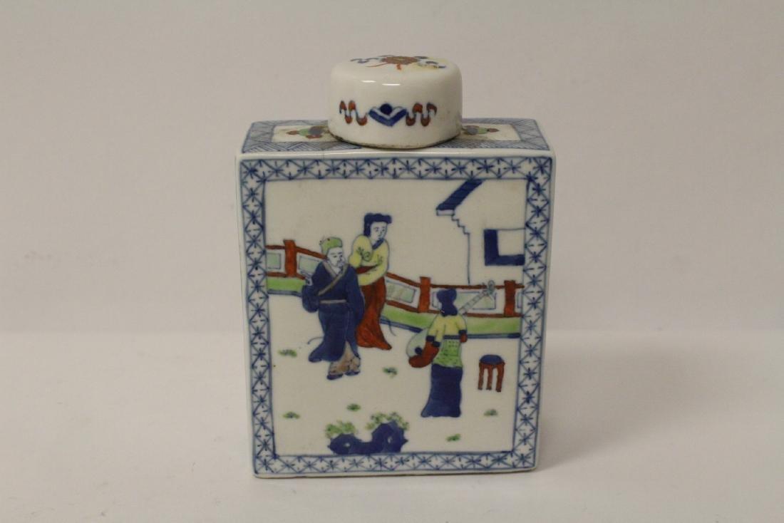 Chinese porcelain vase & a porcelain covered vase - 2