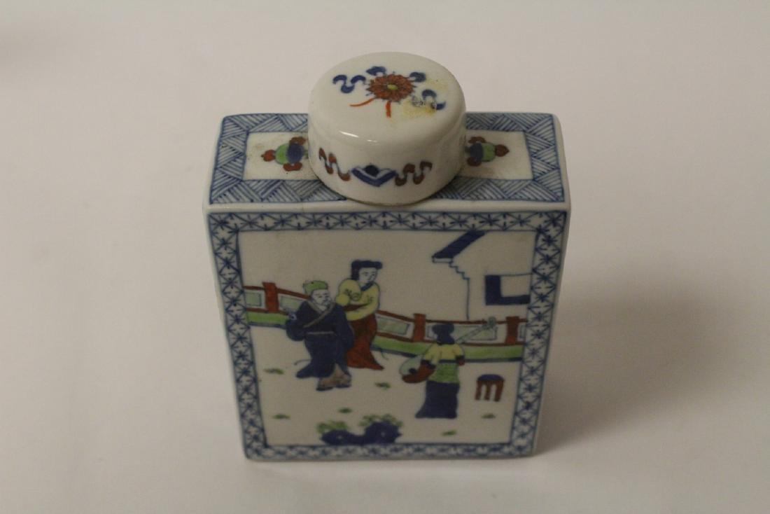 Chinese porcelain vase & a porcelain covered vase - 3