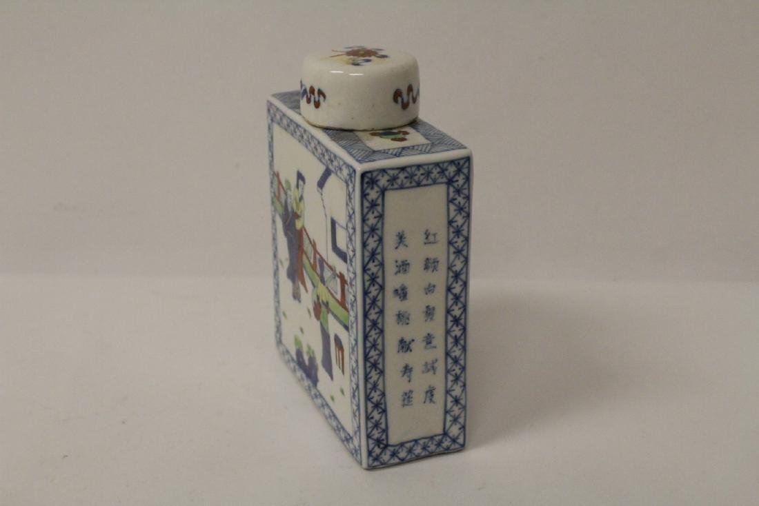 Chinese porcelain vase & a porcelain covered vase - 4