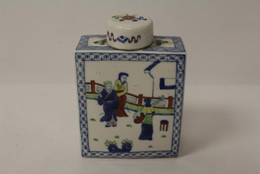 Chinese porcelain vase & a porcelain covered vase - 5