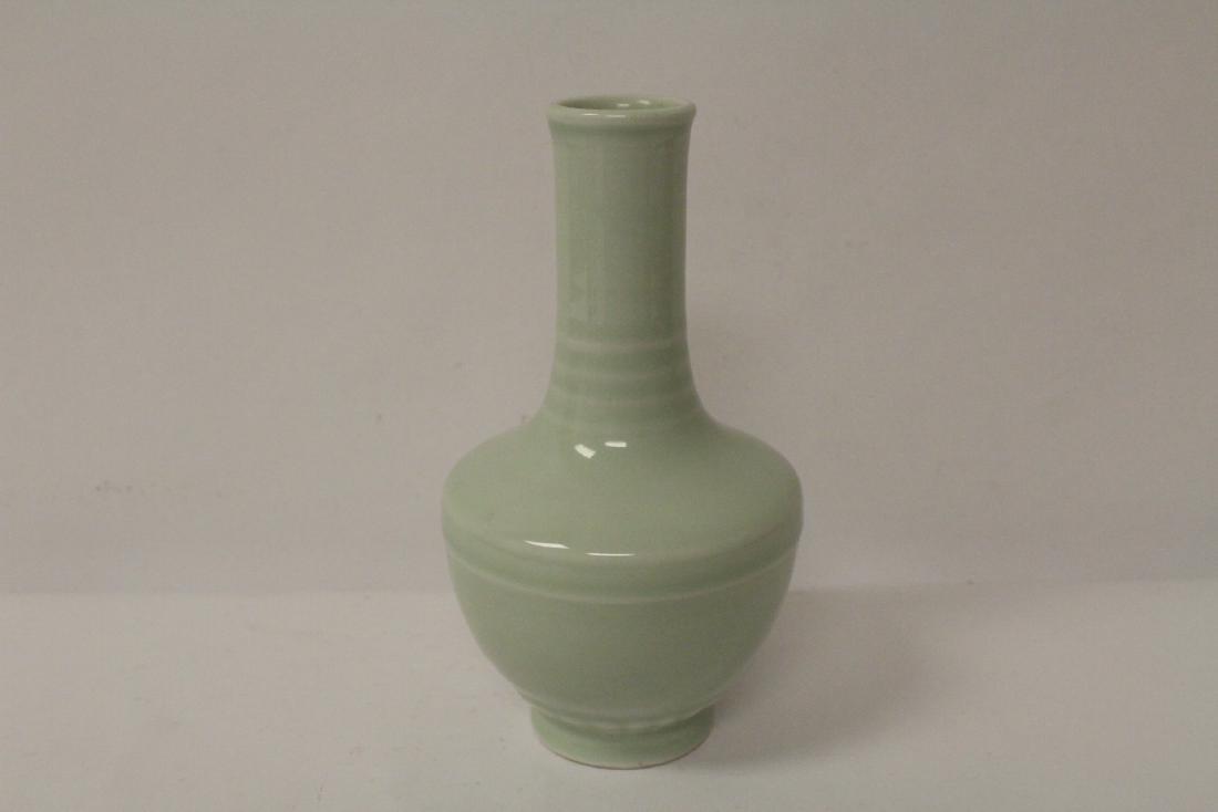 Chinese porcelain vase & a porcelain covered vase - 6