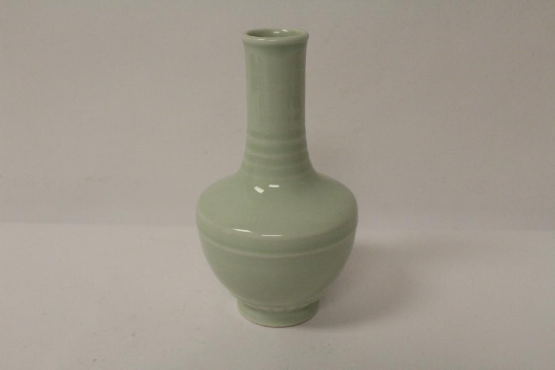 Chinese porcelain vase & a porcelain covered vase - 8