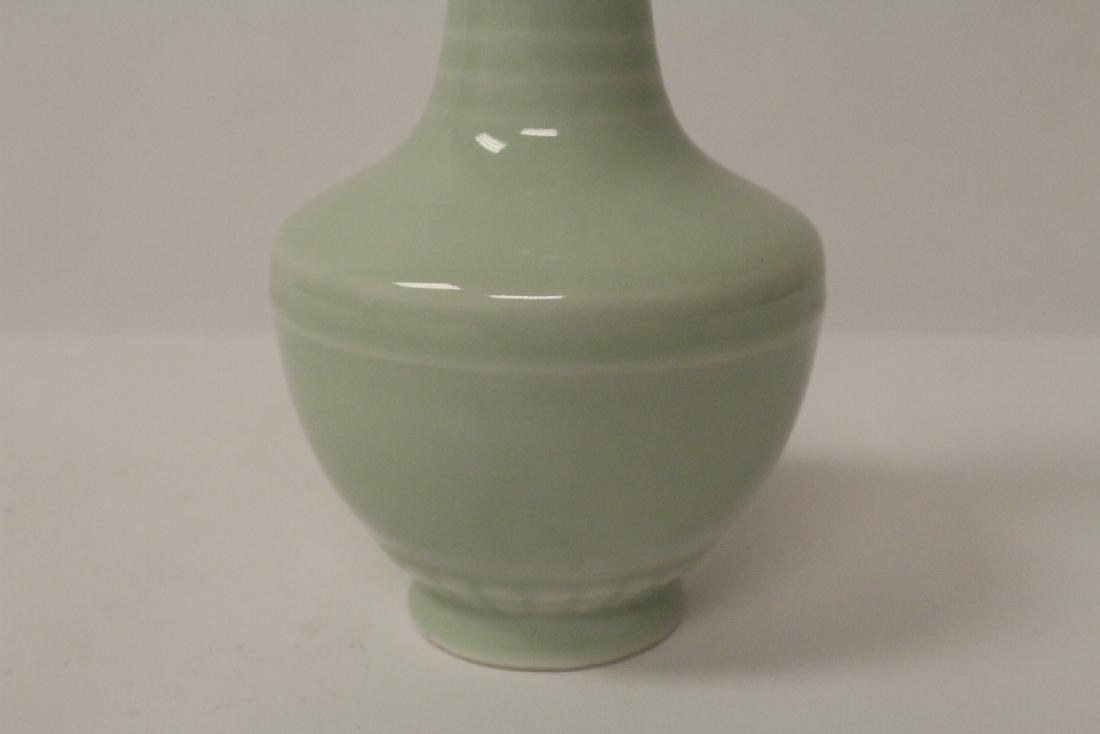 Chinese porcelain vase & a porcelain covered vase - 9