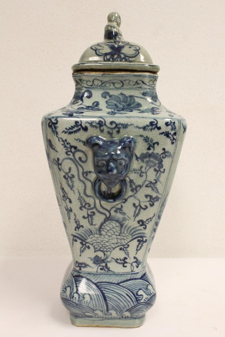 Chinese blue and white covered jar - 4