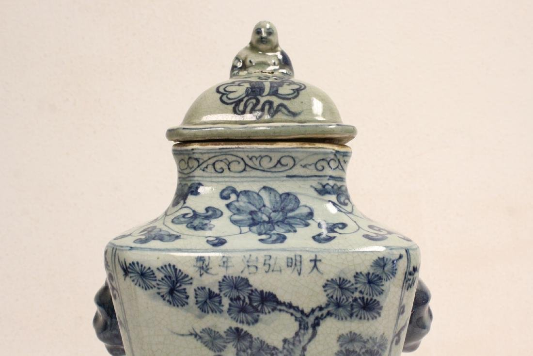 Chinese blue and white covered jar - 8
