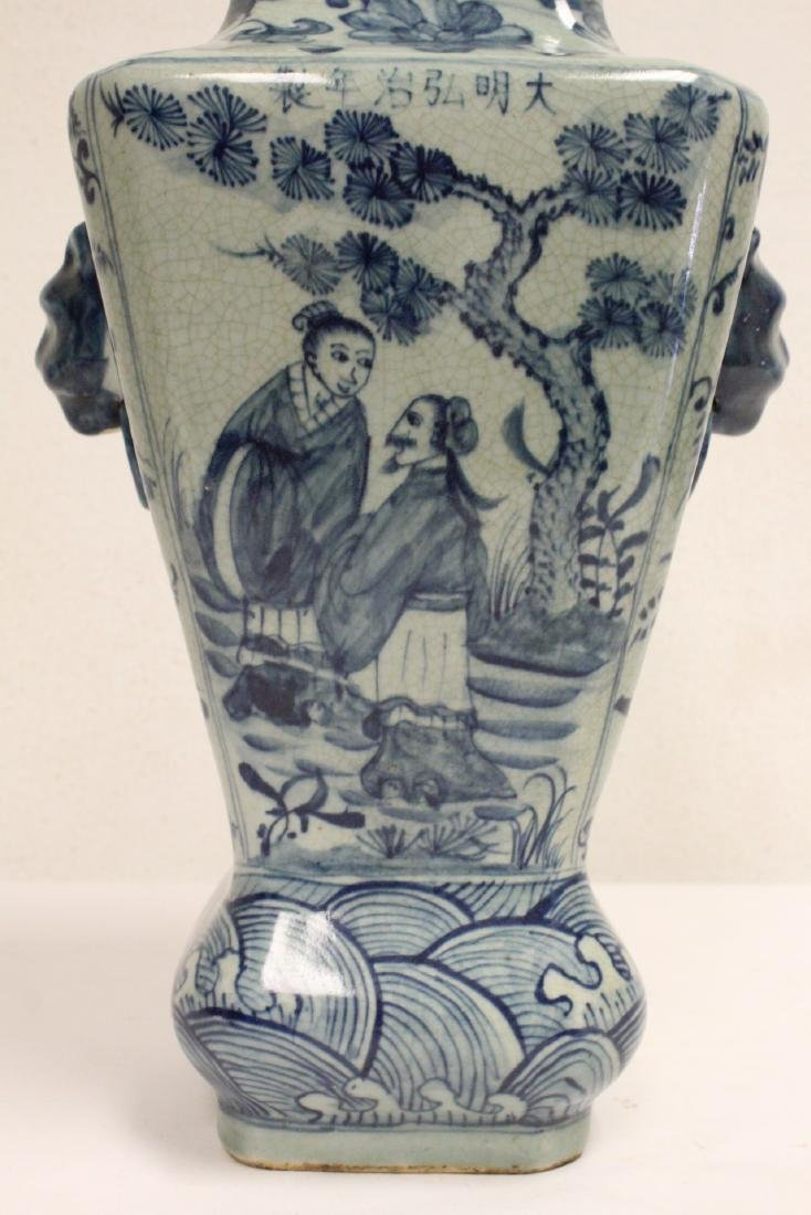 Chinese blue and white covered jar - 9