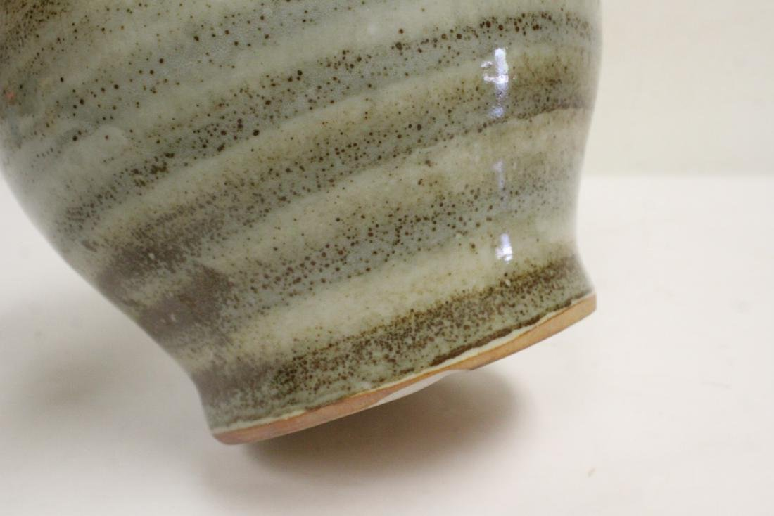 Large Song style jar - 10